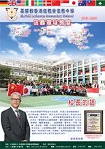 Newsletter15-16