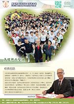 Newsletter16-17
